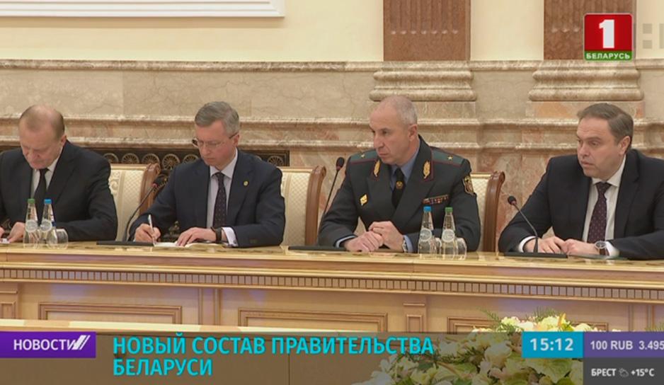 Новый состав правительства Беларуси