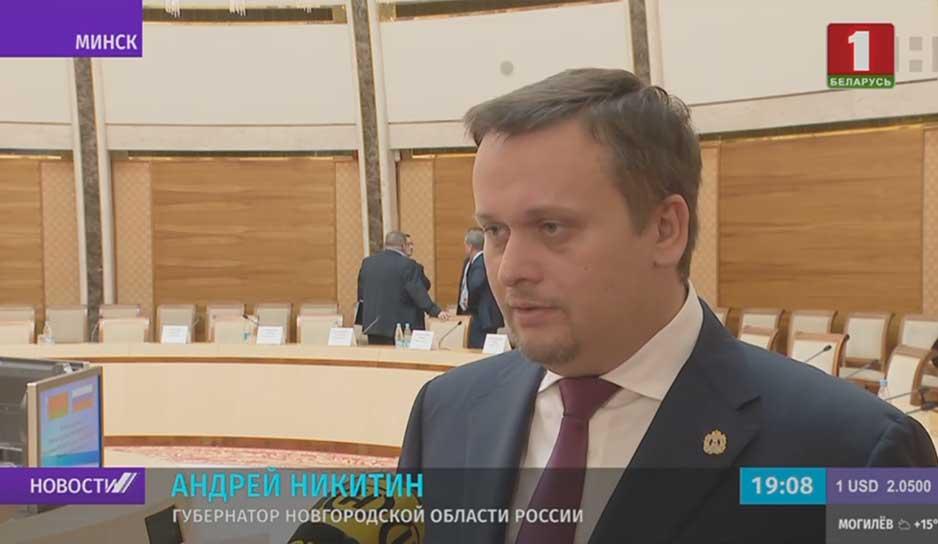 Сотрудничество с Новгородской областью обсудили на заседании рабочей группы