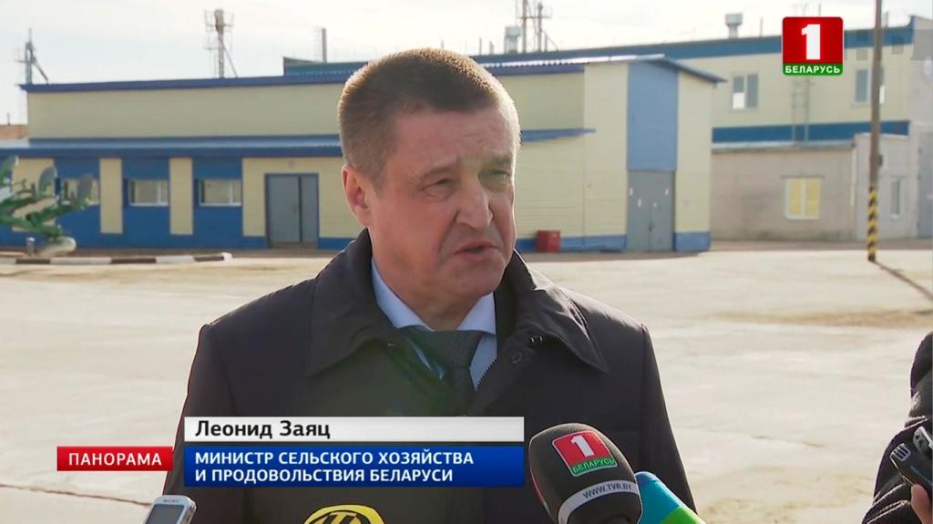 Леонид Заяц, Министр сельского хозяйства и продовольствия Беларуси