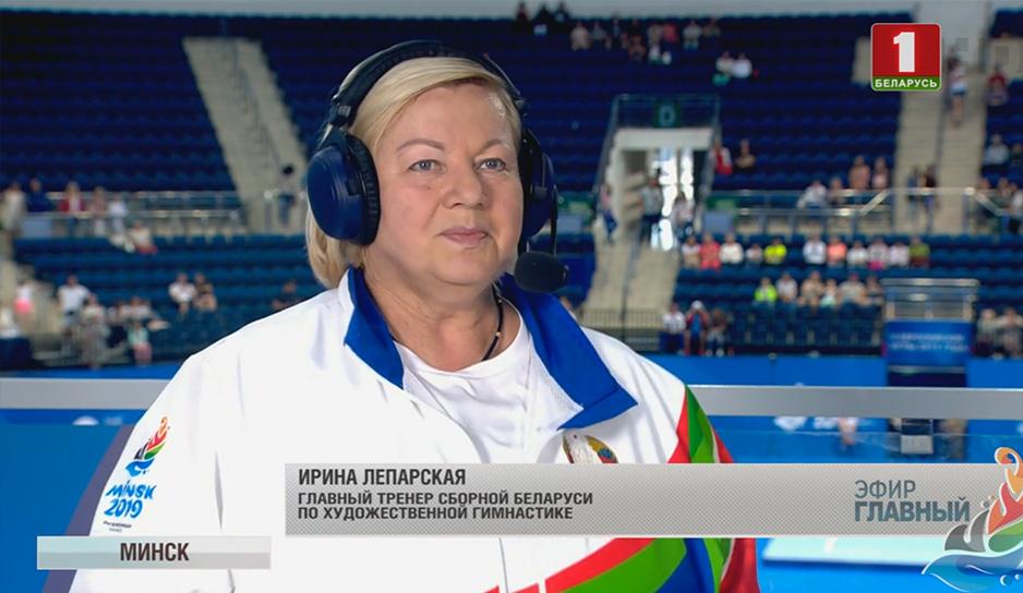 Ирина Лепарская