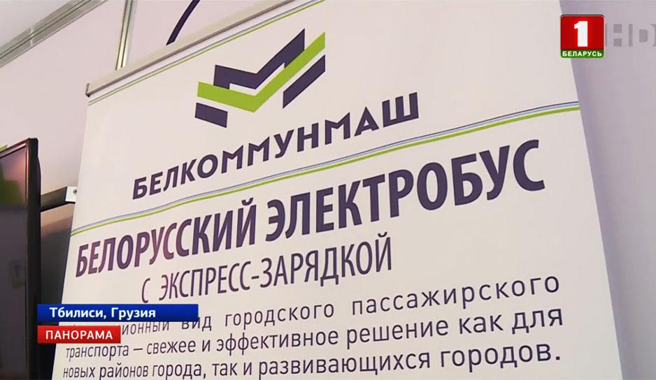 егодня на выставке Made in Belarus - более 70 производителей от машиностроения и нефтепереработки до фармацевтики и продуктов питания..jpg