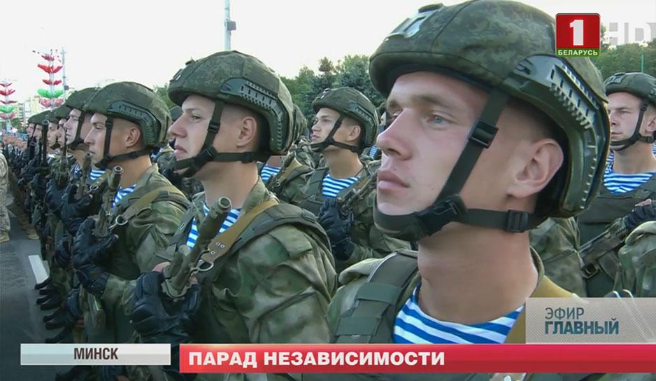 Парад - это еще и смотр войск, наших вооруженных сил