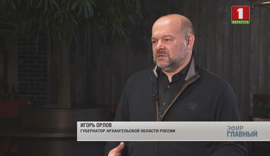 Игорь Орлов.jpg
