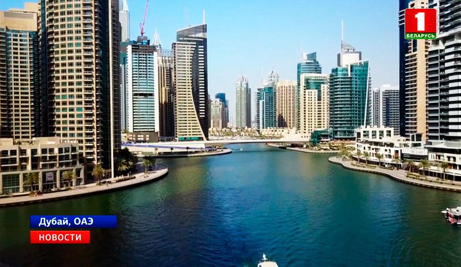 Дубайский центр был открыт в ОАЭ в 2004 году