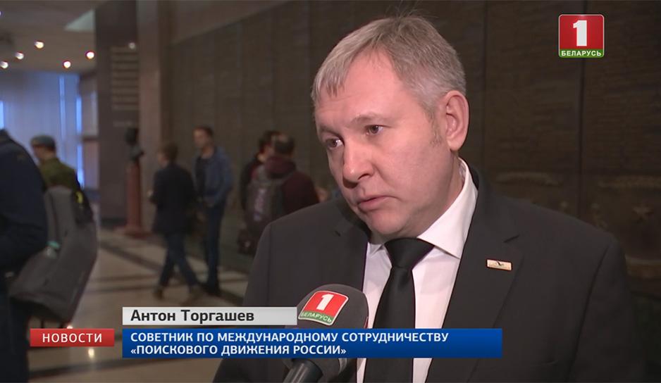 Антон Торгашев