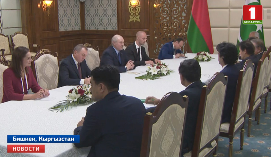 Президент Беларуси принял участие в саммите Шанхайской организации сотрудничества в Бишкеке