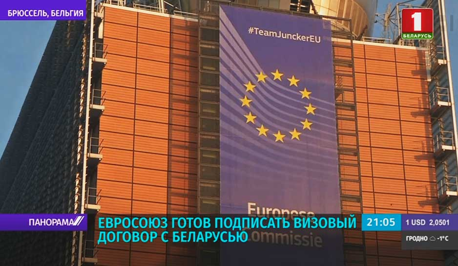 Развитие диалога с Евросоюзом и новые проекты Беларуси со Стокгольмом и Хельсинки