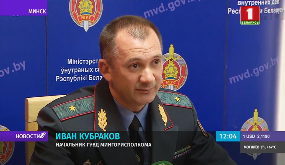 """Нападавшие на ювелирный магазин """"Яхонт"""" в Минске задержаны"""