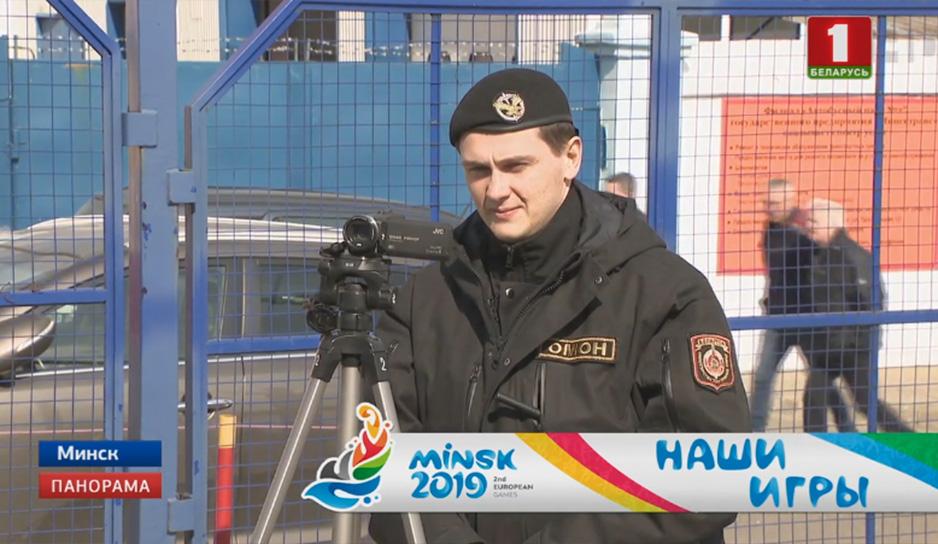 Безопасность на II Европейских играх будут обеспечивать тысячи правоохранителей со всей Беларуси