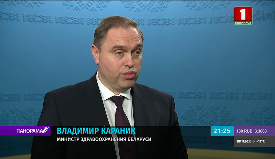Владимир Караник, Министр здравоохранения Беларуси