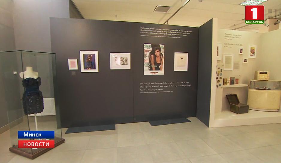 В галерее Савицкого открылась выставка, посвященная жизни Эми Уайнхаус