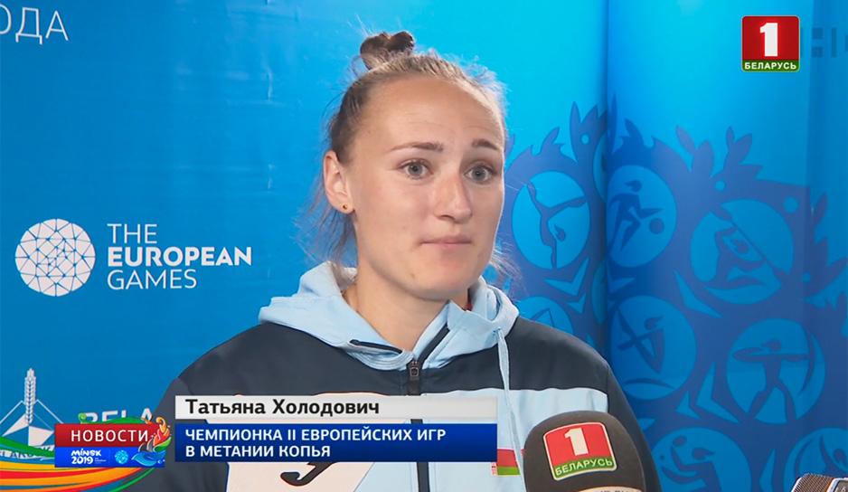 Татьяна Холодович