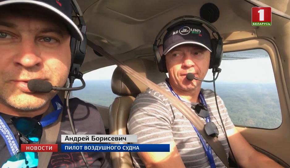 Белорусские пилоты установили личный рекорд по беспосадочному перелету на однодвигательном винтовом самолете
