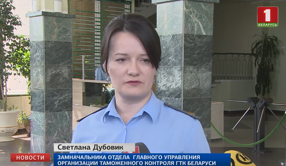 Светлана Дубовик.jpg