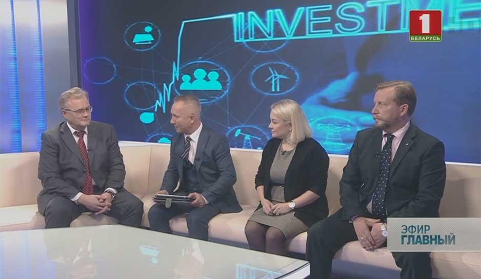 Дискуссия-интервью об инвестициях и объемах их поступления в Беларусь