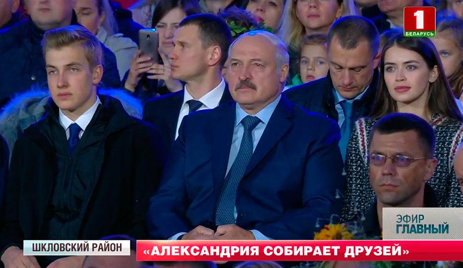 Каждый год Александр Лукашенко обязательно приезжает на праздник в Александрию.