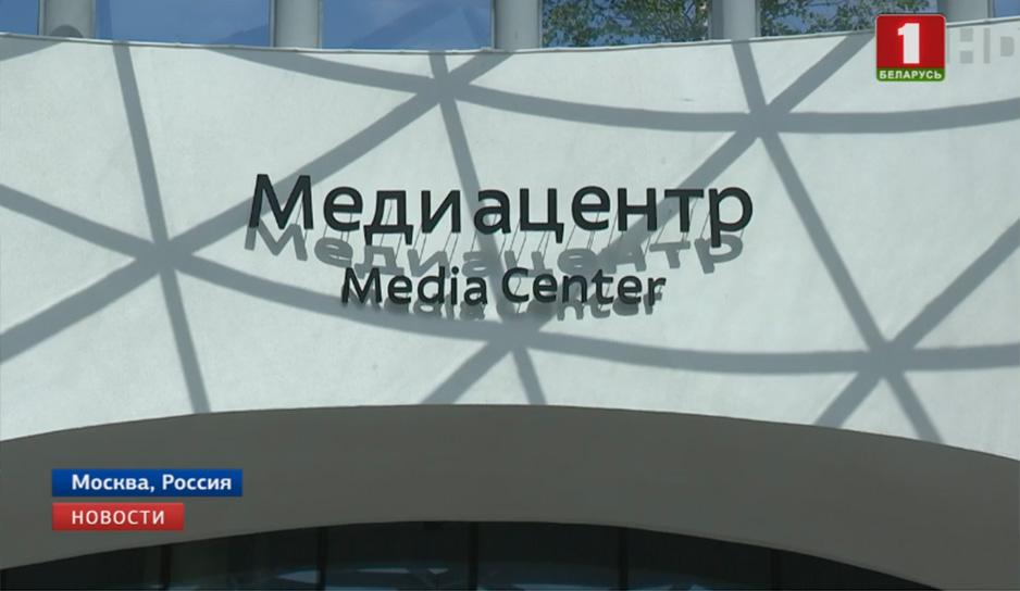 Медиафорум студенческих и молодежных СМИ