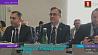 Белорусская делегация приняла участие в 19-й зимней сессии ПА ОБСЕ  Беларуская дэлегацыя прыняла ўдзел у 19-й зімовай сесіі ПА АБСЕ