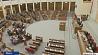 Белорусские парламентарии открыли новый законотворческий сезон Беларускія парламентарыі адкрылі новы заканатворчы сезон Belarusian parliamentarians open new legislative season