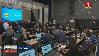 В Могилеве сегодня третий день работы Форума регионов Беларуси и России