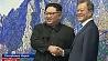 Состоялась историческая встреча глав КНДР и Южной Кореи Адбылася гістарычная сустрэча кіраўнікоў КНДР і Паўднёвай Карэі