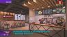 В Жодино на базе бывшего городского Дома быта создают современный торговый центр