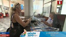Ко II Европейским играм на брестском вокзале появился информационный центр для туристов Да II Еўрапейскіх гульняў на брэсцкім вакзале з'явіўся інфармацыйны цэнтр для турыстаў