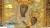 Неиссякаемый поток людей к святыне Невычэрпны паток людзей да святыні Crowds of people attend Budslav Icon of the Mother of God