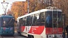 Двенадцатилетняя девочка по дороге в школу попала под трамвай Дванаццацігадовая дзяўчынка па дарозе ў школу трапіла пад трамвай