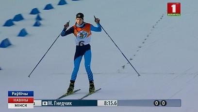"""Старт больших снежных гонок. Известны имена первых победителей соревнований """"Снежный снайпер"""""""
