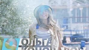 Коновалова Ольга
