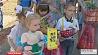 В разных уголках Беларуси отпраздновали День защиты детей  У розных кутках Беларусі адсвяткавалі Дзень абароны дзяцей