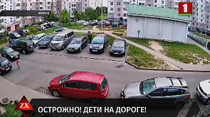 Зона Х. Вечерний выпуск (28.05.2020)