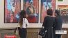 Дни культуры Эквадора открылись в Беларуси Дні культуры Эквадора адкрыліся ў Беларусі Ecuador Culture Days open in Belarus