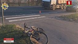 Велосипедист попал под колеса авто на пешеходном переходе Веласіпедыст трапіў пад колы аўто на пешаходным пераходзе