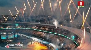 Тысячи атлетов, тренеров, журналистов и гостей