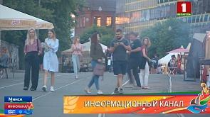 Историческая часть Минска пользуется у иностранных гостей особой популярностью