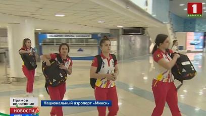VIP-гости продолжают прибывать в Минск