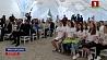 Под Минском стартовал особенный молодежный лагерь Пад Мінскам стартаваў асаблівы моладзевы лагер