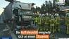 В ДТП в Германии погиб белорусский дальнобойщик У ДТЗ у Германіі загінуў беларускі дальнабойшчык