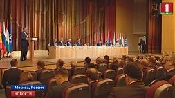 Меры противодействия вызовам и угрозам в современном мире обсуждают сегодня в Москве Меры процідзеяння выклікам і пагрозам у сучасным свеце абмяркоўваюць сёння ў Маскве