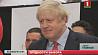 Консервативная партия Великобритании на внеочередных выборах одержала уверенную победу Кансерватыўная партыя Вялікабрытаніі на пазачарговых выбарах атрымала ўпэўненую перамогу