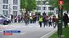 """В Брюсселе задержаны  около 20 участников несанкционированной акции """"желтых жилетов"""" У Бруселі затрыманы каля 20 удзельнікаў несанкцыянаванай акцыі """"жоўтых камізэлек"""""""