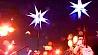 Рождественские гуляния в Европе подходят к концу Калядныя гулянні ў Еўропе падыходзяць да канца