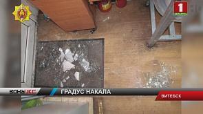 Витебские правоохранители задержали парня, который разбил дверное стекло в кафе