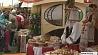 Сезон сельскохозяйственных ярмарок продолжается в столице Сезон сельскагаспадарчых кірмашоў прадаўжаецца ў сталіцы