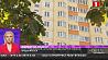 Рост предложения на рынке аренды квартир в Минске продолжается