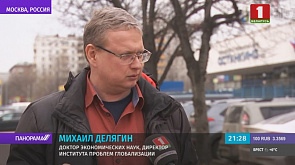 Российская экономика потеряет рабочие места
