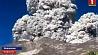 На острове Ява объявлена эвакуация из-за извержения вулкана На востраве Ява абвешчана эвакуацыя з-за вывяржэння вулкана