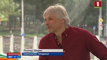Наш гость - белорусский композитор  Леонид Ширин